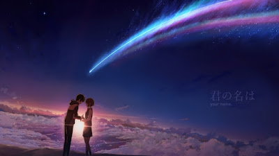 Your Name (Kimi no Na wa 君の名は。)