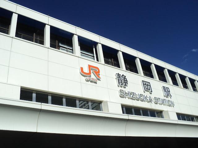 Shizuoka. Tokyo Consult. TokyoConsult.