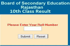 rajasthan ssc 10th results 2016