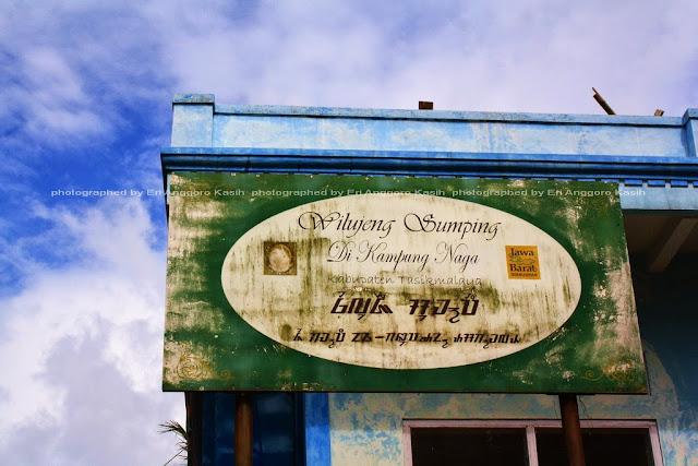 Gapura Selamat Datang di Kampung Naga