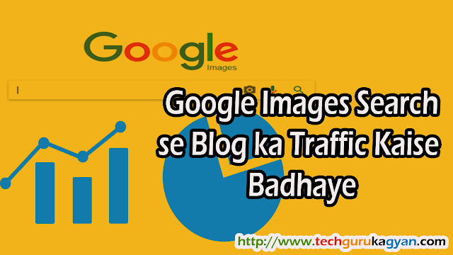 drive-traffic-using-google-images-search