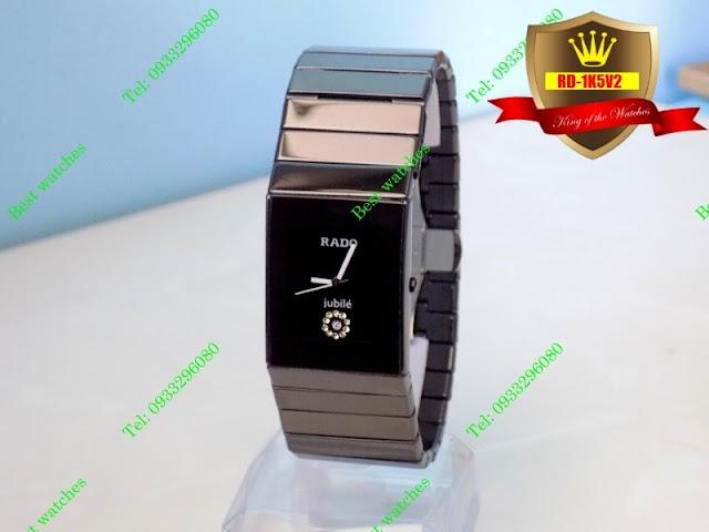 Đồng hồ nam mặt vuông Rado 1K5V2