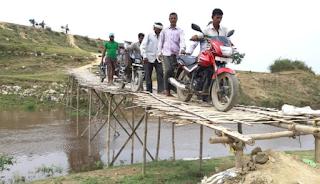 chahri-bridge-benipatti