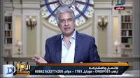برنامج العاشره مساء 5-6-2017 مع وائل الابراشى