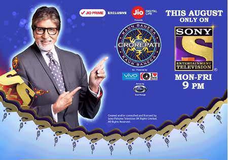 Kaun Banega Crorepati HDTV 480p 250MB 07 November 2017 Watch Online Free Download bolly4u