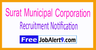 SMC Surat Municipal Corporation Recruitment Notification 2017 Last Date 28-07-2017