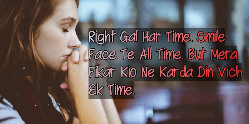 Punjabi Whatsapp Status 2018 Punjabi Mix Poetry Here Hindishayari