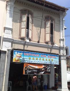 pork meat soup yam rice stall in melaka near jonker walk
