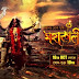 Mahakali Serial (Bengali) Lyrics - Colors Bangla' song lyrics & videos
