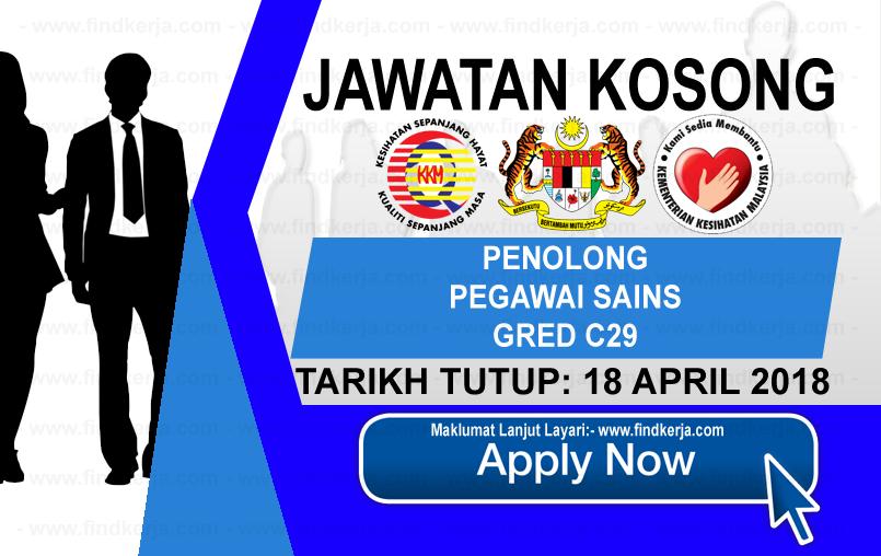 Jawatan Kerja Kosong KKM - Kementerian Kesihatan Malaysia logo www.findkerja.com april 2018