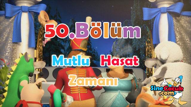 Maşa ile Koca Ayı: 50.Bölüm - Mutlu Hasat Zamanı Türkçe Dublaj İzle
