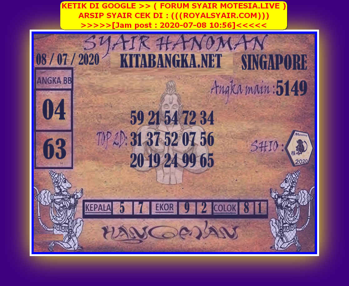 Kode syair Singapore Rabu 8 Juli 2020 116