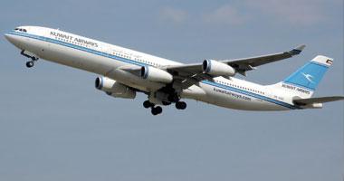 الكويت توقف رحلاتها إلى بيروت لأسباب أمنية