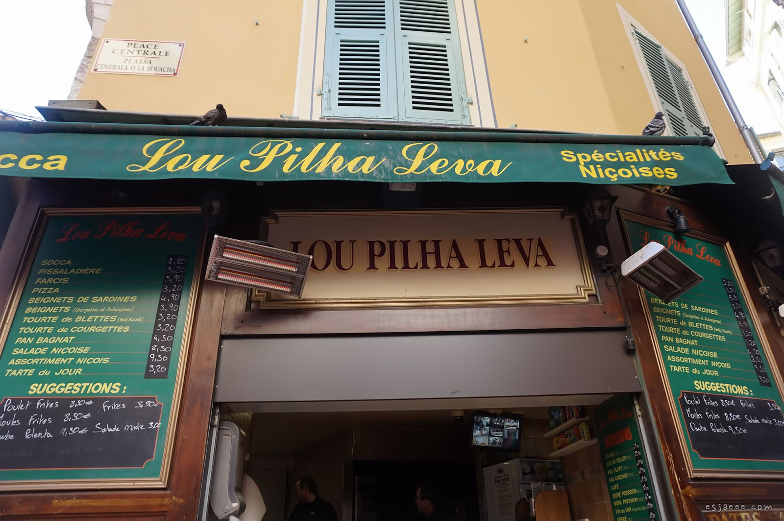 Lou Phila Leva