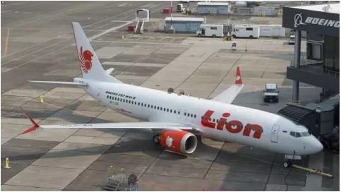 Akhirnya Isi Percakapan Terakhir Pilot Lion Air JT 610 Terungkap ... a7b6ccabeb