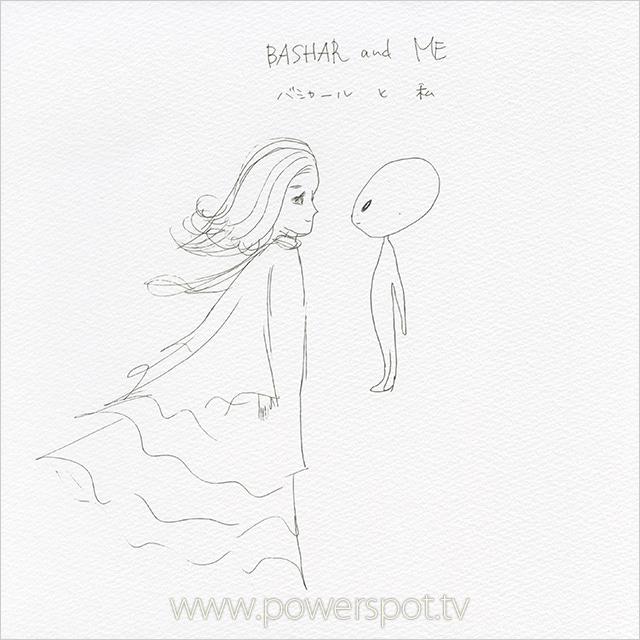 バシャールと私 ペン画