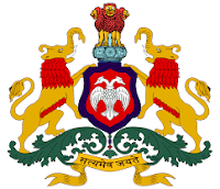 Karnataka Diploma Time Table 2017