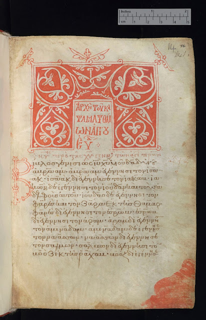 Cambridge and Heidelberg announce major project to digitise treasured medieval Greek manuscripts