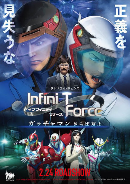 Infini-T Force: Mirai no Byosen