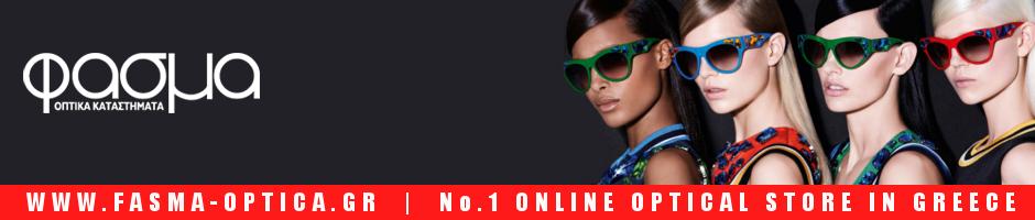 afd688a19f fasma-optica.gr Online Store Sunglasses Eyeglasses No.1 in Greece Οπτικά  Γυαλιά