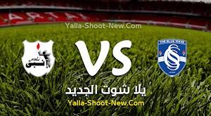 نتيجة مباراة سموحة وإنبي اليوم الجمعة 04-10-2019 في الدوري المصري