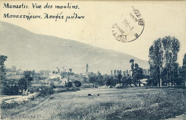 Местото Довлеџик со водениците во септември 1907 година.