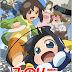 Minori Scramble! BD [OVA]