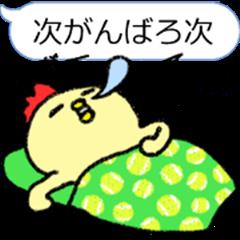 A tennis nut chick Hiyokko Ver.2