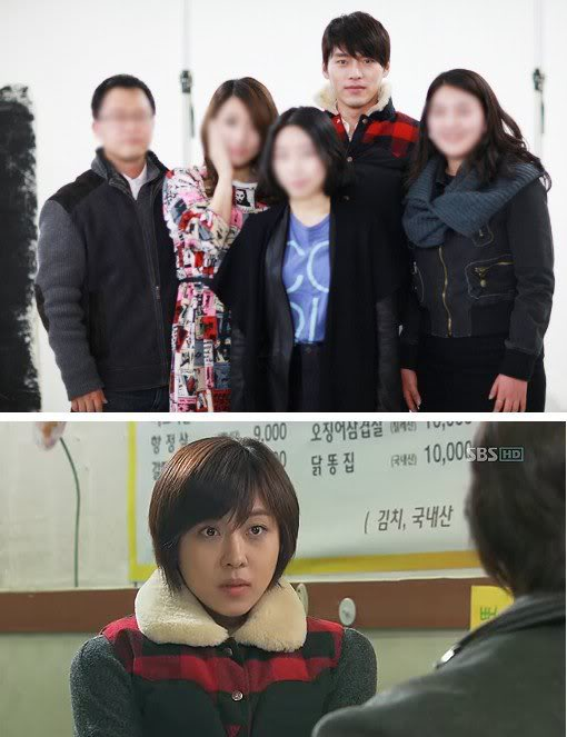 Hyun Bin Ha Ji Won Same Clothes