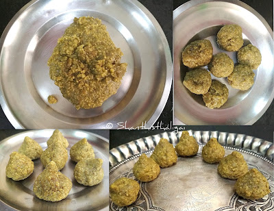How to make Amritha kalasam