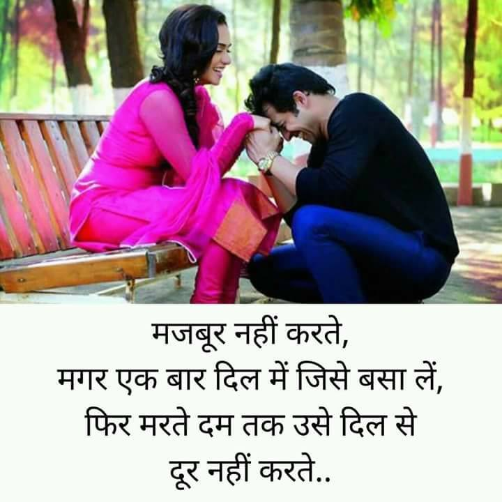 Dard E Ishq Shayari for Whatsapp DP