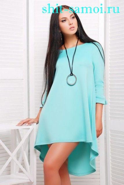 Платье с перепадом длины юбки