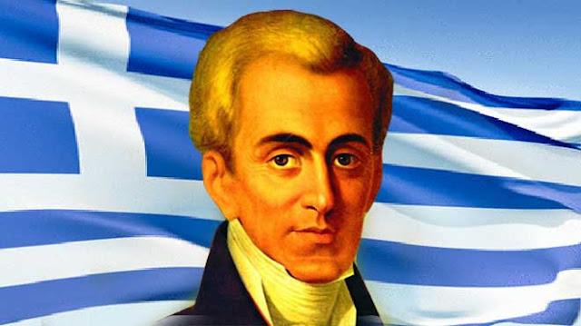 15 Δεκεμβρίου 1828: O Ιωάννης Καποδίστριας συνιστά με θέσπισμα τα πρώτα δικαστήρια στην Ελλάδα