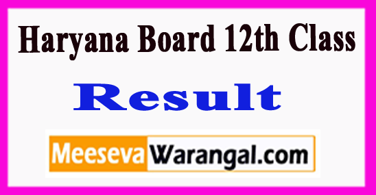 Haryana Board 12th Class Result 2018