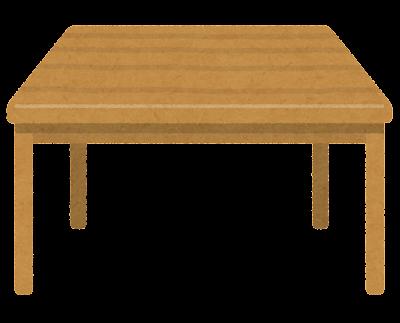 木のテーブルのイラスト(正面)