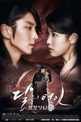 Moon Lovers/scarlet Heart Ryeo (eps 18)