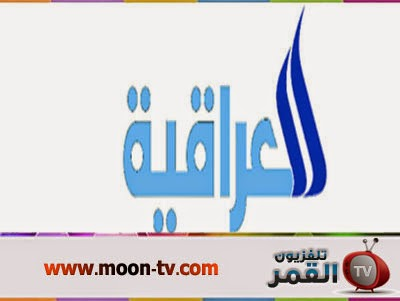 تردد قناة المصارعة الحرة wwe بث مباشر على النايل سات