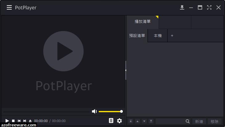 PotPlayer 200908 (1.7.21295) 可攜式阿榮版 (正式版) - 取代KMPlayer的免費影片播放軟體 - 阿榮福利味 - 免費軟體下載