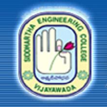 V R Siddhartha Engineering Assistant Professor Jobs 2016