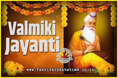 2047 Valmiki Jayanti Date and Time, 2047 Valmiki Jayanti Calendar