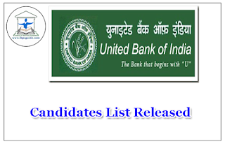 United Bank of India PO – 2016 Result Out
