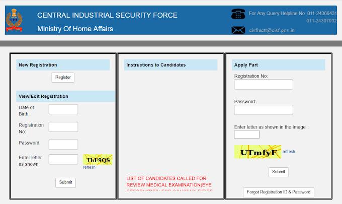 CISF Head Constable Online Form 2019   Post-429