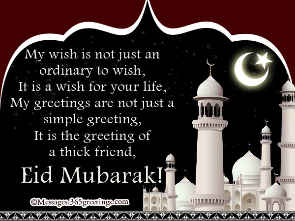 Eid mubarak eid ul adha 2017 greetings messages english and hindi eid mubarak messages ed ul adha greeting m4hsunfo Gallery