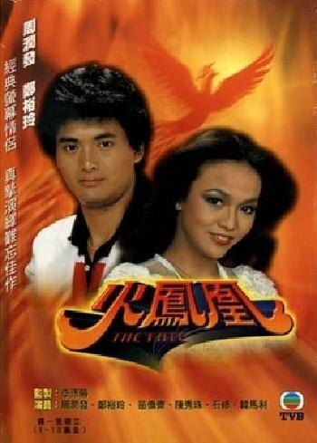 Xem Phim Tình Sâu Nghĩa Nặng 1981