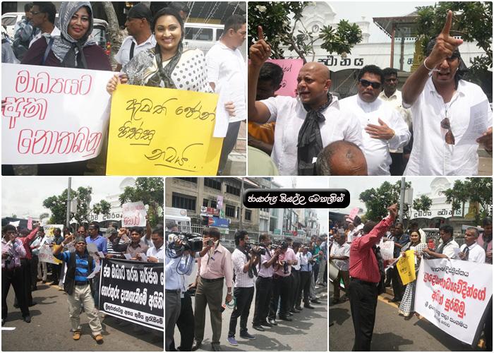 http://www.gallery.gossiplankanews.com/news/protest-against-john-amaratunga.html