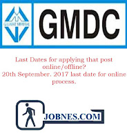 Gujarat Mineral Development Corporation Recruitment 2017  for 39  various posts  apply online here