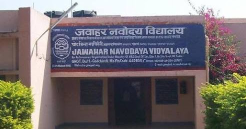 Javahar Navoday Result 2017 Gujarat