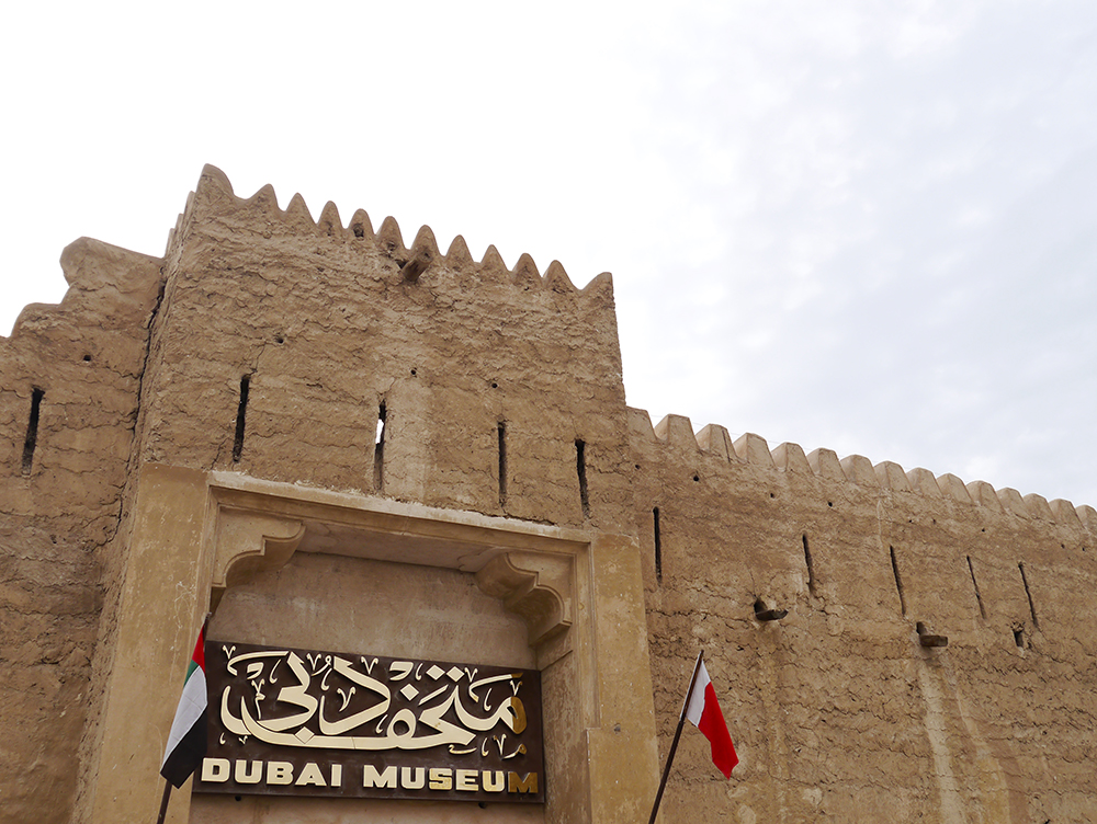 Top 5 Things to do in Dubai, things to do in Dubai, holiday tips, sights in Dubai, Dubai Museum, history of Dubai