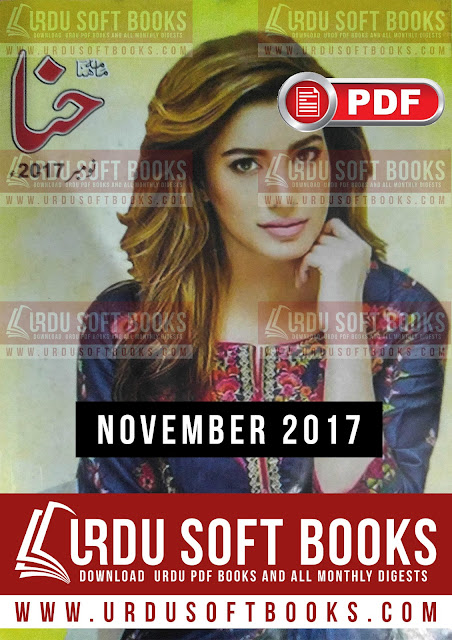 Hina Digest November 2017