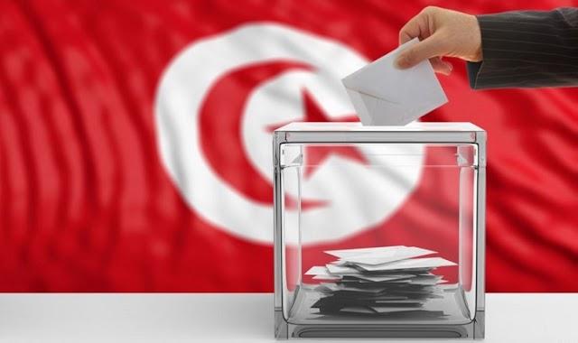تونس - ننشر موعد الدورة الأولى من الانتخابات الرئاسية 2019